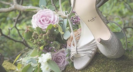 separation shoes 26720 1439c Hochwertige Rainbow Club Brautschuhe online bestellen ...